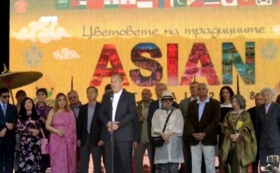 """Festival """"Những sắc màu truyền thống Asian 2018"""" tại Bulgaria"""