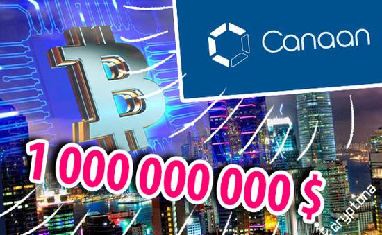Nhà sản xuất máy đào Bitcoin lớn thứ 2 thế giới chuẩn bị IPO
