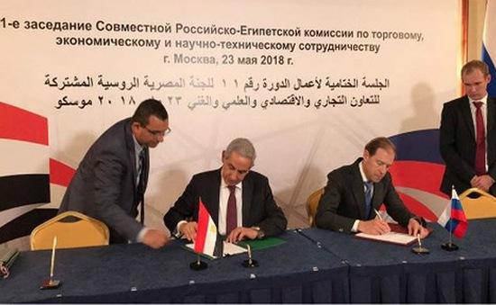Ai Cập và Nga ký thỏa thuận thành lập Khu công nghiệp Nga