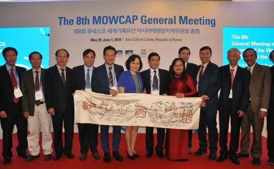"""""""Hoàng Hoa sứ trình đồ"""" của Việt Nam được công nhận là Di sản tư liệu của UNESCO"""