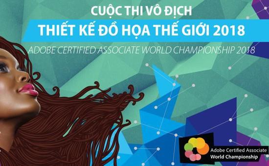 Lộ diện gương mặt xuất sắc nhất Việt nam dự thi cuộc thi Vô địch thiết kế đồ họa Thế giới
