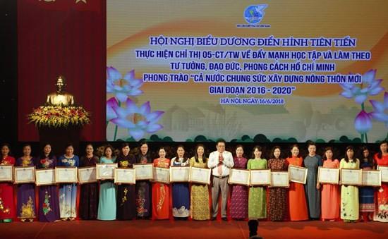 Tôn vinh 150 phụ nữ điển hình tiên tiến trong học tập và làm theo tư tưởng, đạo đức, phong cách Hồ Chí Minh