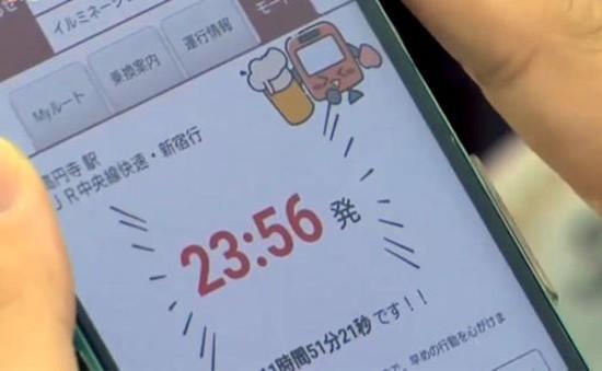 Ekispert - Ứng dụng hỗ trợ người say rượu bắt tàu về nhà