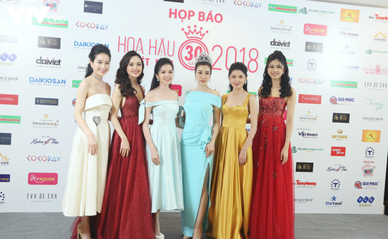 Dàn Hoa hậu, Á hậu hội ngộ khoe sắc ở buổi họp báo Hoa hậu Việt Nam 2018