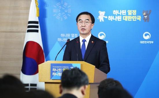 Hàn Quốc có thể mở các văn phòng đại diện thường trực tại Triều Tiên