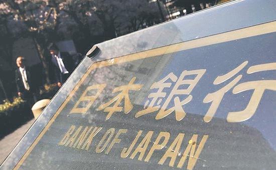 Ngân hàng trung ương Nhật Bản giữ lãi suất thấp