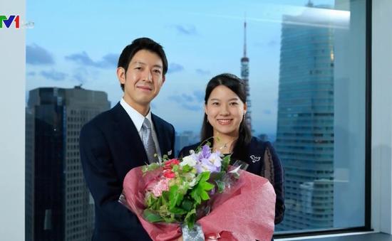 Lễ đính hôn của Công chúa Nhật Bản Ayako chính thức diễn ra hôm nay