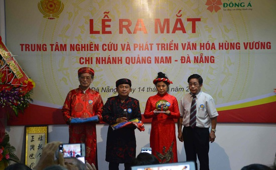 Ra mắt Trung tâm Nghiên cứu và Phát triển Văn hóa Hùng Vương