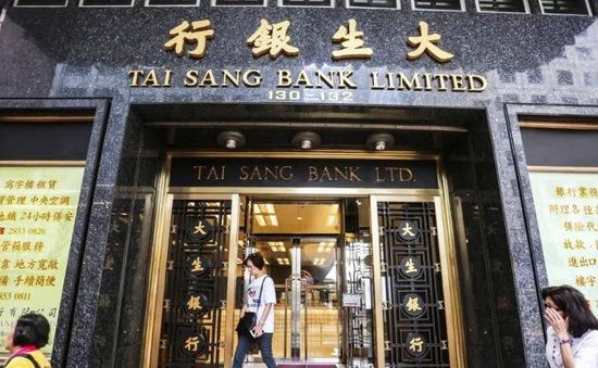 Không ATM và Internet Banking, ngân hàng hơn 80 năm tuổi tại Hong Kong vẫn có lãi