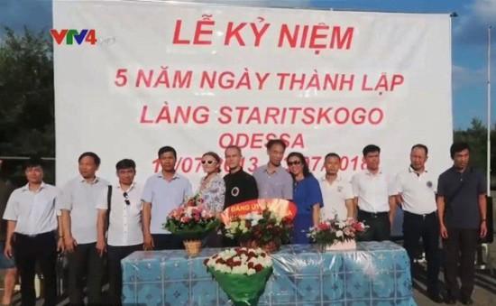 Làng người Việt tại Odessa, Ukraine kỷ niệm 5 năm ngày thành lập