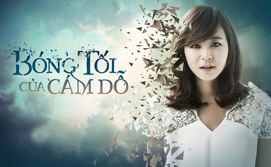 """Choi Kang Hee """"lột xác"""" trong """"Bóng tối của cám dỗ"""""""