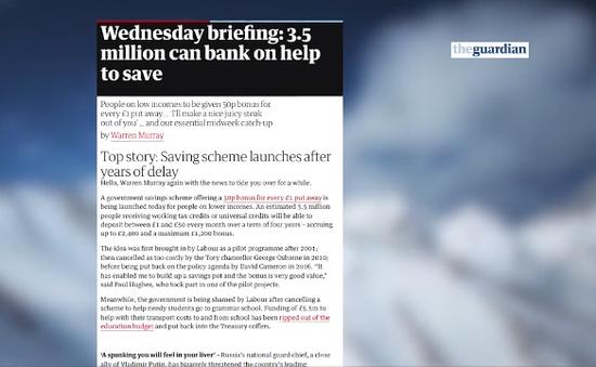 Help to save - Chương trình hỗ trợ tiết kiệm mới của Chính phủ Anh