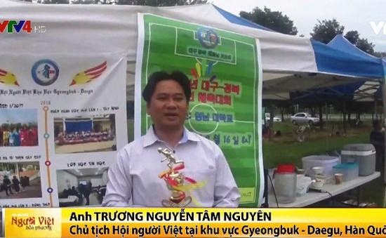 Hội người Việt tại Daegu-Gyeongbuk, Hàn Quốc tổ chức ĐH thể thao lần thứ II