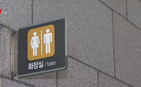 Hàn Quốc mạnh tay với nạn quay lén phụ nữ trong toilet