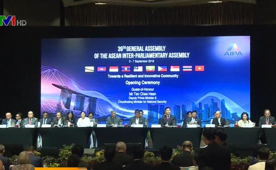 Việt Nam tiếp tục đóng vai trò tích cực vào tiến trình cải cách AIPA