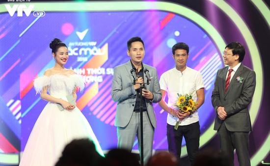 Hình ảnh người dân ăn mừng chiến thắng của U23 Việt Nam giành cúp VTV Awards 2018