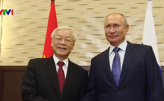 Tổng Bí thư gửi Điện cảm ơn Tổng thống Liên bang Nga