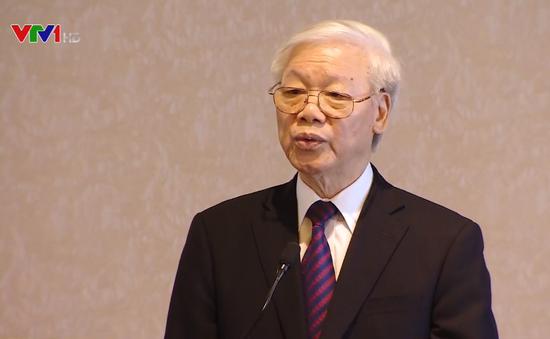 Tổng Bí thư dự Lễ kỷ niệm 60 năm thành lập Hội Hữu nghị Nga - Việt