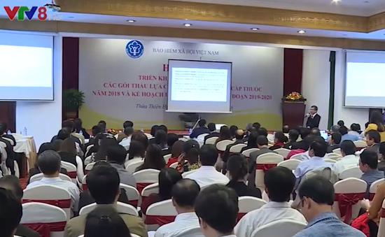 Hội nghị triển khai kết quả đấu thầu thuốc năm 2018