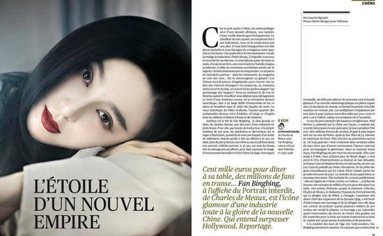 Phạm Băng Băng nhìn như Bạch Tuyết trên tạp chí của Pháp