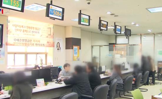Hàn Quốc yêu cầu các công ty tiết kiệm điện