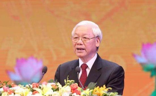 Nghị quyết Bộ Chính trị về phát triển kinh tế số