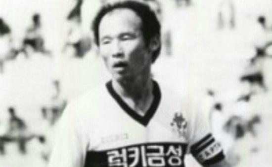 38 năm trước, cầu thủ Park Hang-seo từng hạ đo ván ĐT Nhật Bản