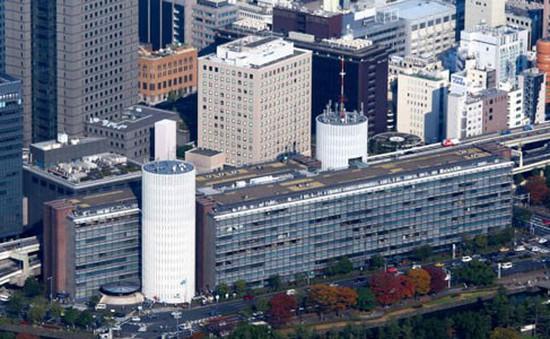 Hàng loạt công ty Nhật Bản bị gửi thư tống tiền nghi chứa độc