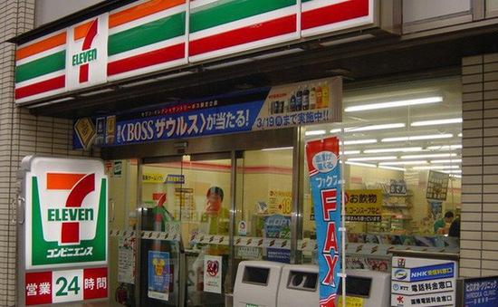 1.000 cửa hàng 7-Eleven sắp bị đóng cửa