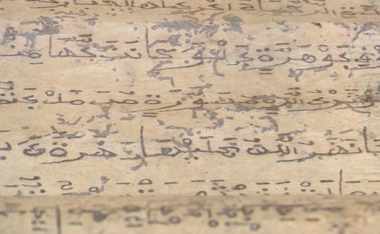 Số hóa thư tịch cổ của đồng bào Chăm