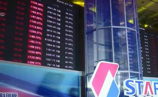 Sàn Nasdaq Trung Quốc không thu hút được nhiều doanh nghiệp niêm yết