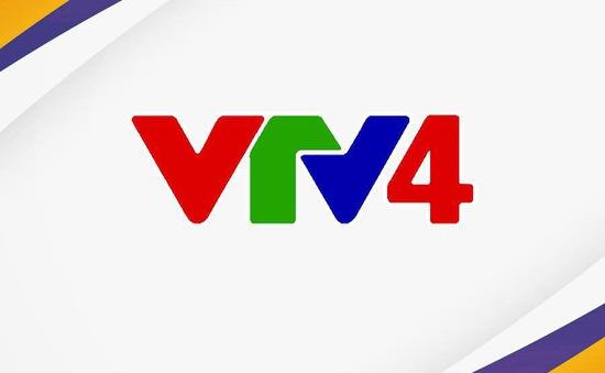 Ban Truyền hình đối ngoại - Đài THVN thông báo tuyển dụng hợp đồng lao động