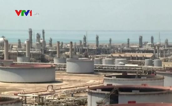 Saudi Aramco định giá 1.700 tỷ USD