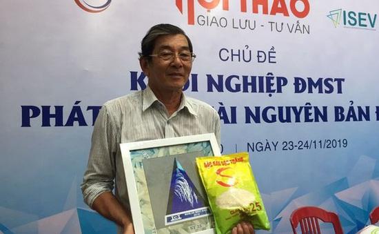 Cần có chính sách bảo hộ bản quyền cho sản phẩm gạo ngon nhất thế giới