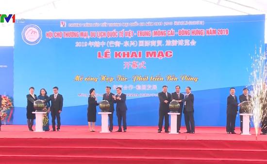 Khai mạc hội chợ Thương mại, du lịch quốc tế Việt - Trung