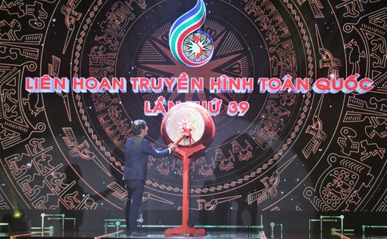 Khai mạc Liên hoan Truyền hình toàn quốc lần thứ 39: Lời chào mừng rộn ràng từ thành phố biển Nha Trang