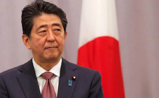 Thủ tướng Nhật Bản công du Trung Đông