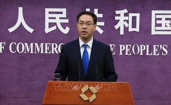 Trung Quốc chỉ trích điều khoản chống doanh nghiệp của Mỹ