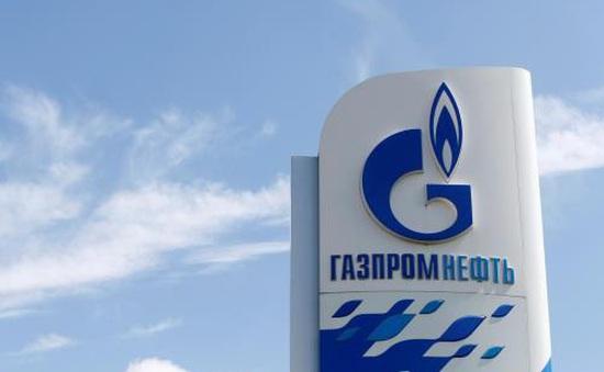 Gazprom giải quyết tranh cãi khí đốt với Ukraine