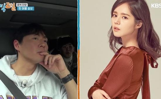 Tham gia 2 Days & 1 Night, Yeon Jung Hoon được Han Ga In ủng hộ hết mình