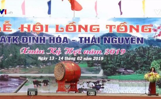 Lễ hội Lồng Tồng ATK Định Hóa, Thái Nguyên