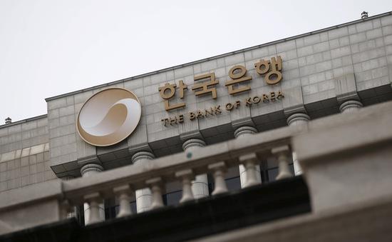 Hàn Quốc tiếp tục giữ nguyên lãi suất trước quan ngại về tăng trưởng kinh tế giảm tốc
