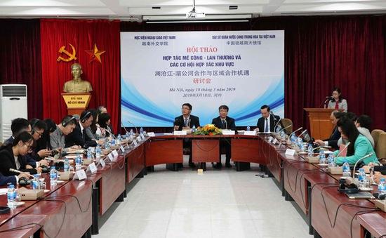 Hội thảo Hợp tác Mekong - Lan Thương và các cơ hội hợp tác khu vực