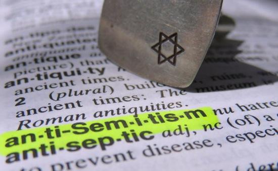Hạ viện Mỹ thông qua dự luật chống bài Do Thái
