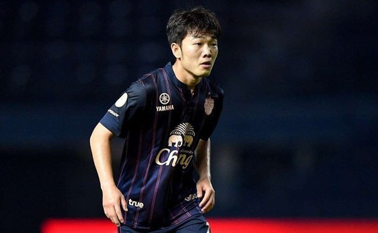 Xuân Trường hi vọng vào cơ hội ra sân tại AFC Champions League