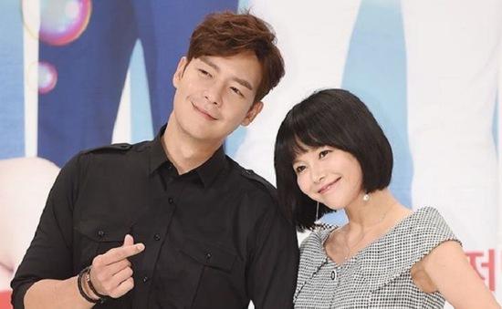 Lee Young Ah và Kang Eun Tak chia tay sau 4 tháng công khai
