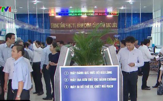 Bạc Liêu có trung tâm hành chính công đầu tiên