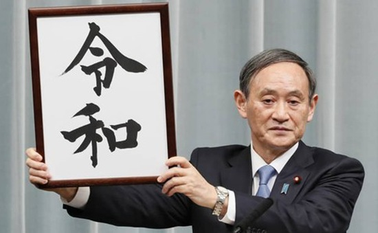Nhiều ngành kinh tế Nhật Bản sôi động nhờ sự kiện niên hiệu mới