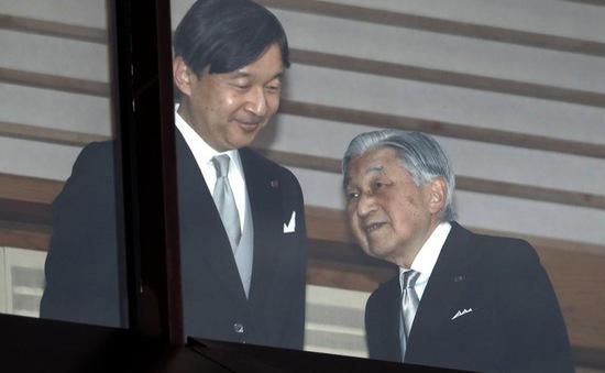 Hôm nay, Nhật hoàng thoái vị