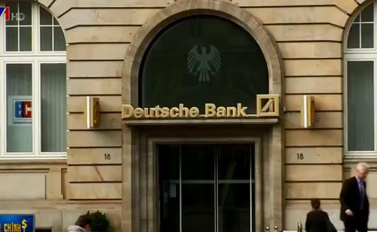 Vụ sáp nhập hai ngân hàng Đức có thể được quyết định ngày 9/4